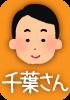 千葉さんの顔イラスト