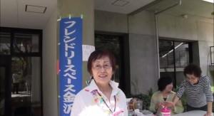 フレンドリースペース金沢