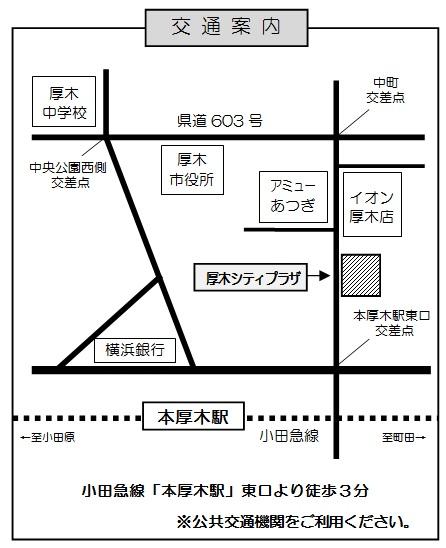 厚木シティプラザ6階への地図画像