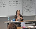 講師の堀内祐子先生