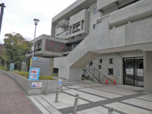 神奈川県立青少年センター