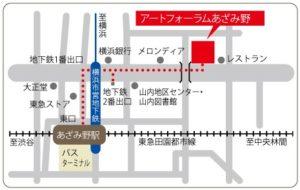 男女共同参画センター横浜北(アートフォーラムあざみ野)地図