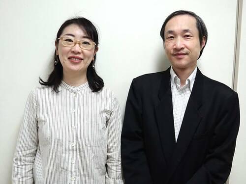 林恭子さんと丸山康彦さん